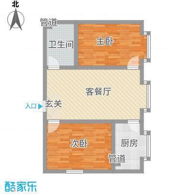 金鼎佰悦7.20㎡D户型2室1厅1卫1厨