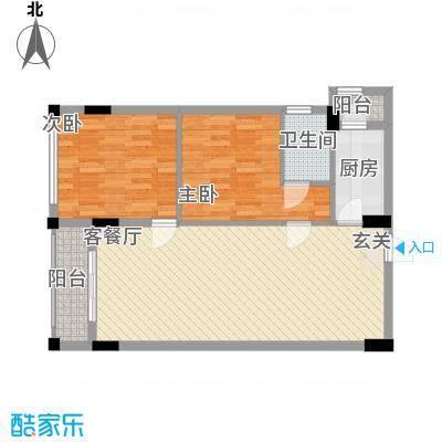 锦江钻石LIFE75.50㎡A栋A8户型2室2厅1卫