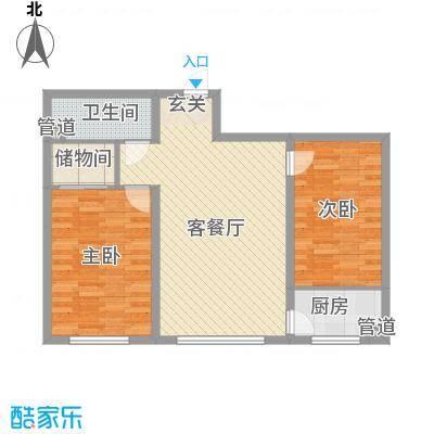 植物园宿舍花1户型2室