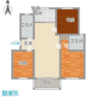 万博宇辉家园124.70㎡F户型3室2厅2卫1厨