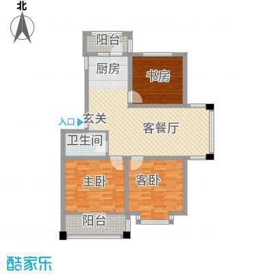华远・龙湾71.30㎡A户型3室2厅1卫1厨