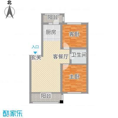 华远・龙湾64.61㎡E户型2室2厅1卫1厨