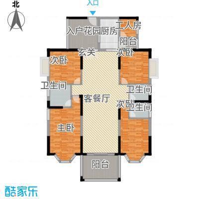 阳光嘉园户型5室2厅2卫1厨