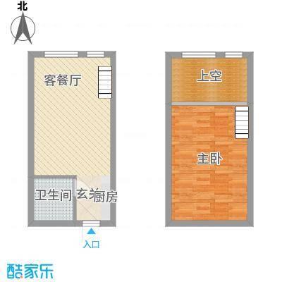 星城国际35.00㎡跃层户型2室1厅1卫