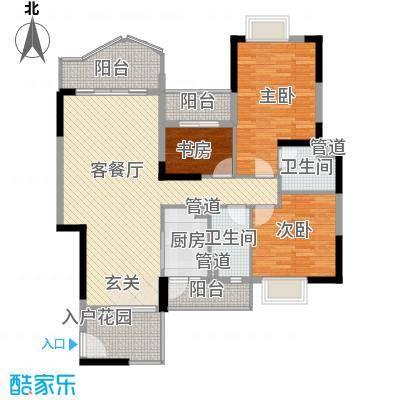 盛天龙湾118.30㎡精品4户型3室2厅2卫1厨