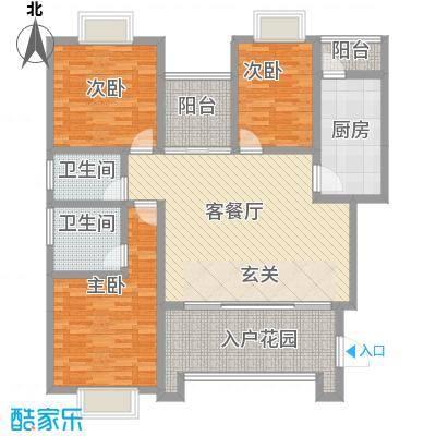 云都国际户型3室1厅1卫1厨