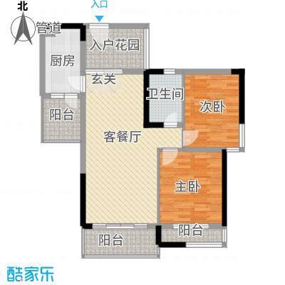 盛天龙湾85.72㎡4#5户型2室2厅1卫1厨