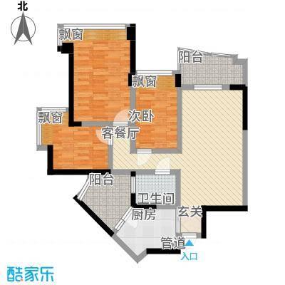雅居乐国际花园88.00㎡户型3室