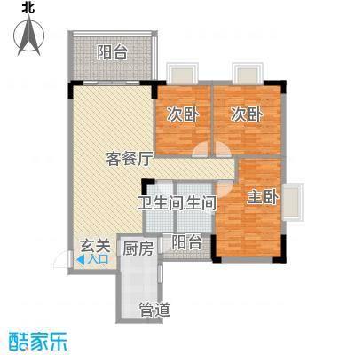 顺御名居123.43㎡顺御B05户型3室2厅2卫1厨