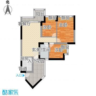 新德家园85.00㎡扬名轩EF平面图户型3室2厅1卫1厨