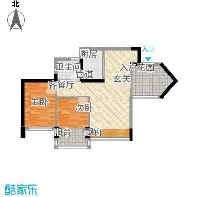 新德家园77.00㎡扬名轩GH平面图户型2室2厅1卫1厨