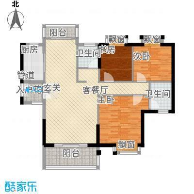 莲花尚院126.00㎡C户型3室2厅2卫1厨