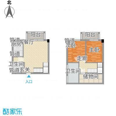 秦新悦蓝山54.30㎡G户型