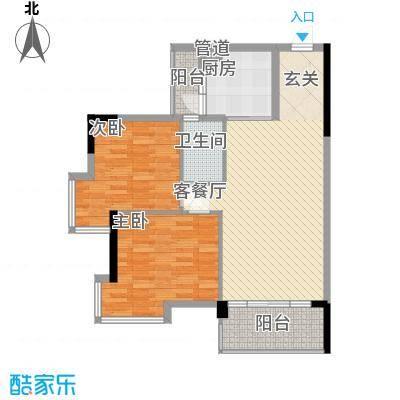 四洲安邑家园76.00㎡户型2室
