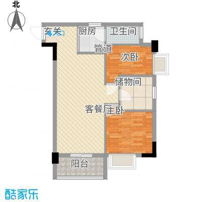 宝乐园82.42㎡A栋2单元01号房户型3室2厅1卫1厨