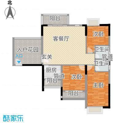 东岸公馆124.30㎡6栋C-A户型3室2厅2卫