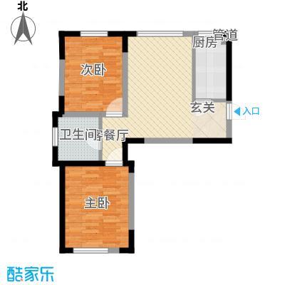 阳光上城雅居7.00㎡1#、4#、7#楼A户型2室2厅1卫