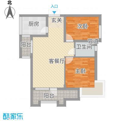 小平岛海悦山海悦山小区户型2室2厅1卫1厨
