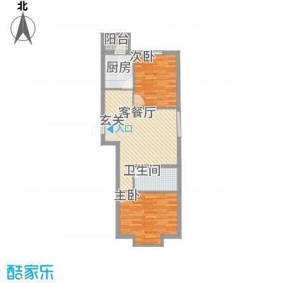 矩阵一期77.20㎡三期15号楼F户型2室2厅1卫1厨