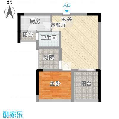 双城国际54.60㎡A户型1室2厅1卫