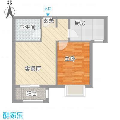 仁泰里6.00㎡户型1室1厅1卫1厨