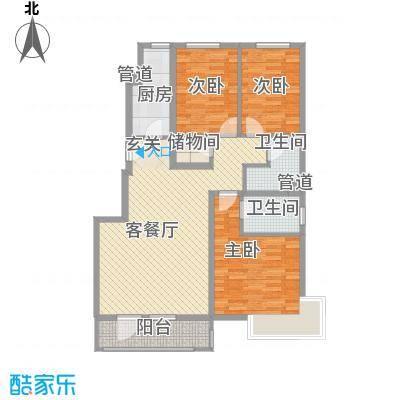 金融街・金色漫香郡113.00㎡C3(售完)户型3室2厅2卫1厨