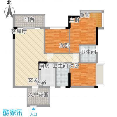 东城畔山3.66㎡3栋01-02户型3室2厅2卫1厨