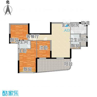 雅居乐国际花园111.00㎡户型3室