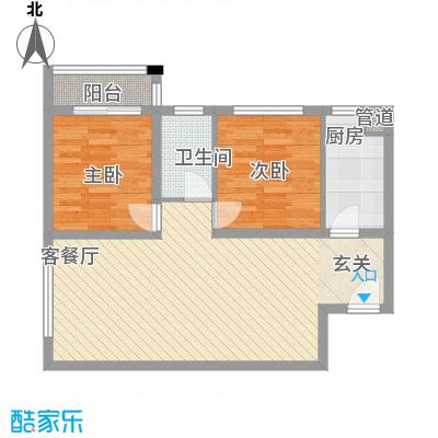 和平香舍户型2室