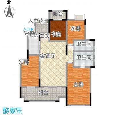 金科公园王府155.00㎡户型4室