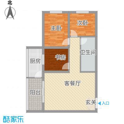 贵通润园3.00㎡c-A户型3室2厅1卫1厨