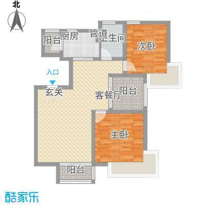 星尚国际公寓F户型2室2厅1卫1厨