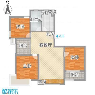 星尚国际公寓122.80㎡A户型3室2厅1卫1厨