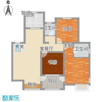 星尚国际公寓12.46㎡E户型3室2厅2卫1厨