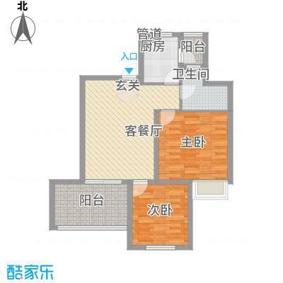 星尚国际公寓85.45㎡G户型2室2厅1卫1厨