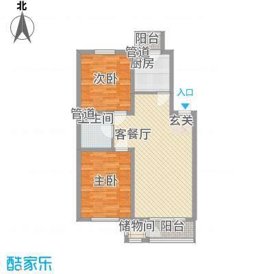 三江紫香园82.60㎡D-221户型2室2厅1卫