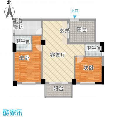 阳光清境88.37㎡B栋1-5#楼标准层02单元户型2室2厅2卫1厨