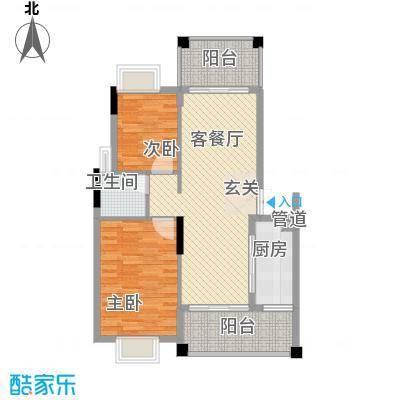 山水芳邻8.60㎡1、7、8、9栋户型2室2厅1卫1厨