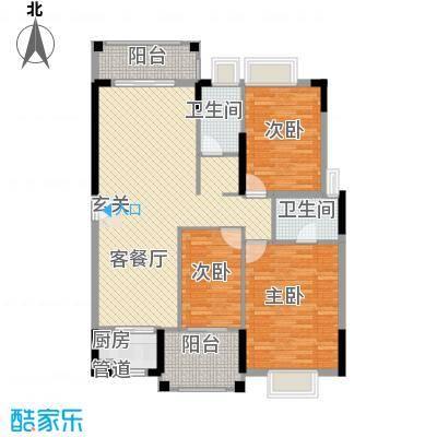山水芳邻123.13㎡3栋、4栋户型3室2厅1卫2厨