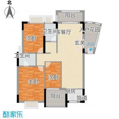 山水芳邻128.28㎡3栋、4栋户型