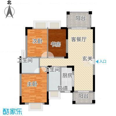 山水芳邻114.00㎡1栋户型3室2厅1卫1厨