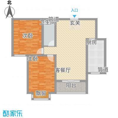 和信花园115.24㎡F户型2室2厅1卫