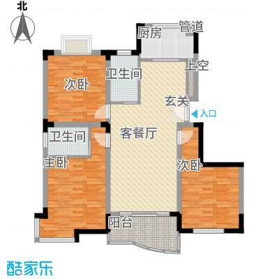 丰泽华庭128.00㎡户型3室2厅1卫1厨