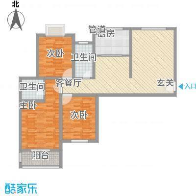 和信花园134.80㎡A户型3室2厅2卫1厨