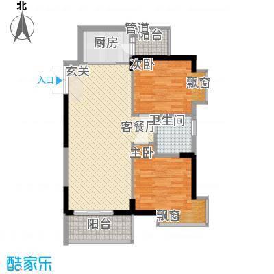 翠堤湾74.70㎡B4、C1栋标准层户型2室2厅1卫