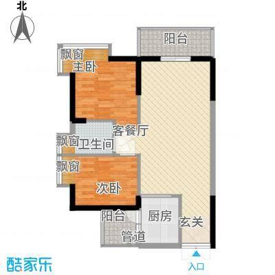 翠堤湾74.70㎡A3、A4、D3、D4栋标准层户型2室1厅1卫