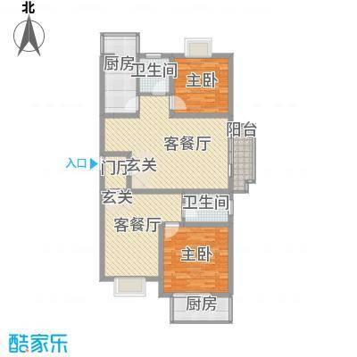 洋坂保险宿舍楼150293092548c62de5ef34c户型2室3厅2卫1厨