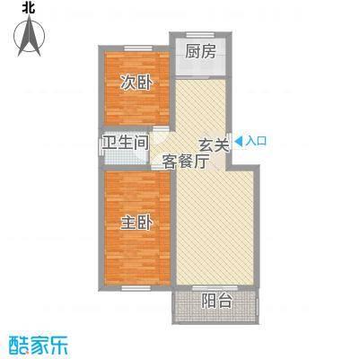 山水龙庭1.30㎡A户型2室2厅1卫1厨
