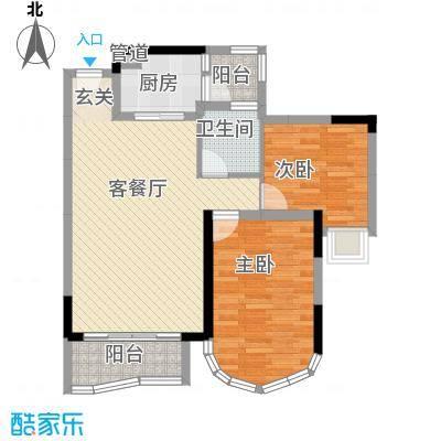 颐景华苑户型2室2厅1卫1厨