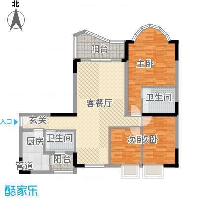 颐景华苑116.00㎡沁雅园单位户型3室2厅2卫1厨